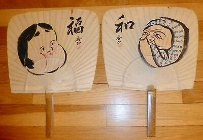 2 Fans Artistic Signed Asian / Chinese Paper Vintage / Antique 10 X 14""
