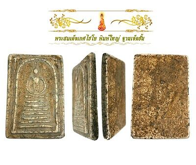PHRA SOMDEJ TOH WAT GESCHIYO OLD ANTIQUE THAI AMULET BUDDHA PENDANT,the old,