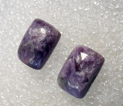 Designer dream! 2 Russian purple charoite cabochon size 8 x 12 mm weight 8 cts