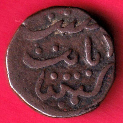 Cambay State - 1965 - One Paisa - Rare Coin #pl34