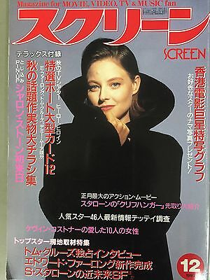 Japan Movie Magazine SCREEN 12/1993 Jodie Foster Sharon Stone Winona Ryder Rare