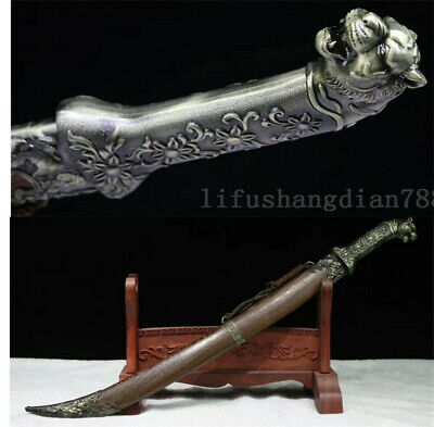 Damascus Folded  Steel Blade Handle Made Chinese Tiger Dao Sword  Can Cut Tree