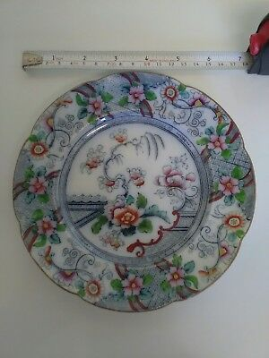 Impressive Chinese Famille Verte Porcelain Plate Yongzheng Period 1723-1735