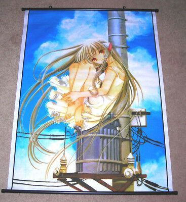 "Chobits Chi Large Anime Fabric Wall Scroll 33"" x 44"""