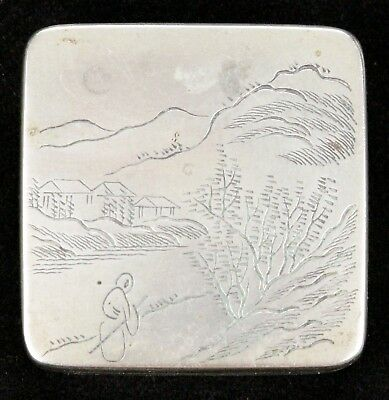 Antique Chinese Qing Dynasty Paktong Engraved Ink Box Calligraphy Scholar Old