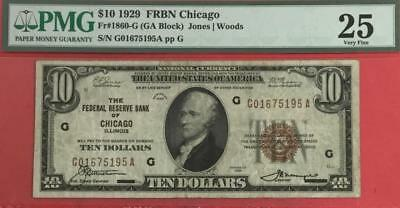1929 $10 Brown Seal National Currency PMG Very Fine 25 Crispness!