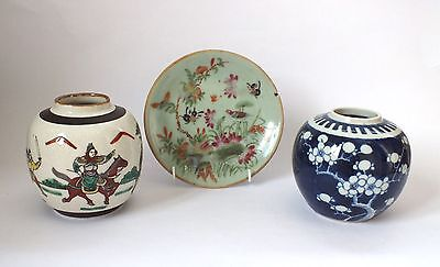 CHINESE Japanese Oriental PLATE And Vases Jars Flowers Birds