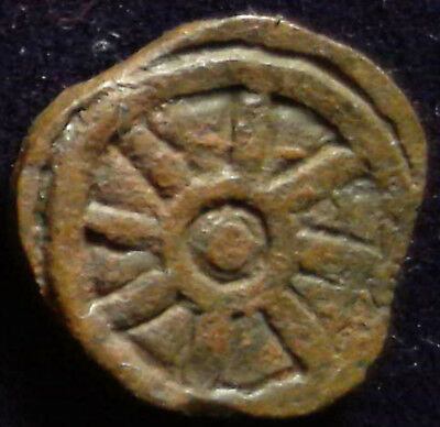 ANCIENT INDIA,  Panchala, Ahichhatra, c.300-340 AD,  copper, wheel/ 'Achyu'