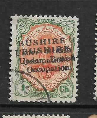 1915 Bushire,british Occupation,sg1 Double,mint,not India /states,kgv,kg5