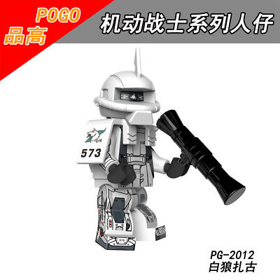PG2013 POGO #2013 Compatible Game Child New Toy Classic Movie Gift #H2B