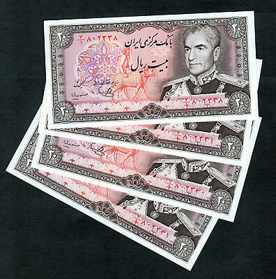 LOT # 4 Middle East BANKNOTE 2 PAIRS 20 RIALS M.REZA SHAH, Pick 100B UNC