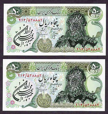 LOT # 6 Middle East BANKNOTE PAIR 50 RIALS M.REZA SHAH, Pick 123A UNC