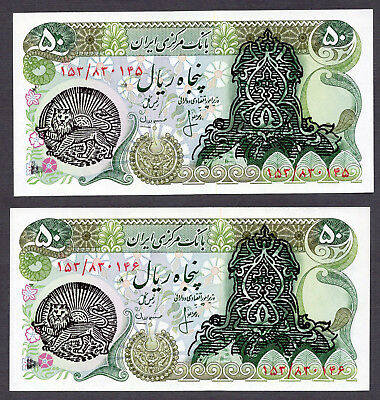 LOT # 7 Middle East BANKNOTE PAIR 50 RIALS M.REZA SHAH, Pick 117A UNC