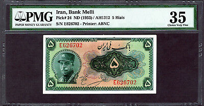LOT # 10 RARE Middle East BANKNOTE 5 RIALS REZA SHAH 1933, Pick 24 VF PMG35