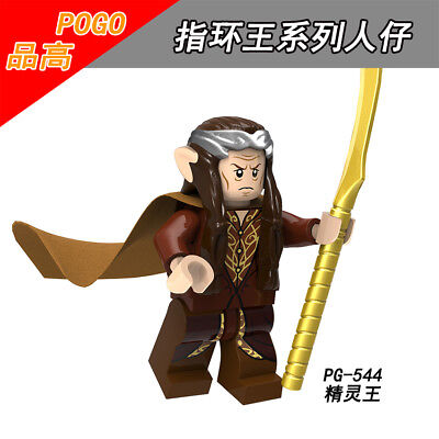 PG1430 Child New Game Weapons Classic Movie Gift Compatible Toy POGO #1430 #H2B