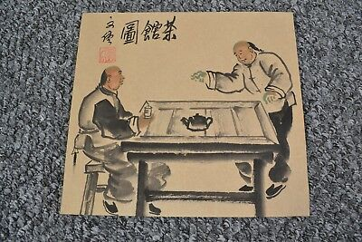Vintage Chinese Watercolour Painting Signed seal tea scene Qing