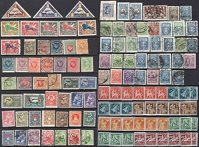 Lot Lithuania, M/U, combine shipping 41