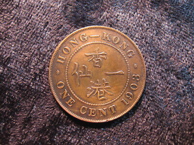 1 old world foreign coin HONG KONG large cent 1903 KM11 King Edward VII