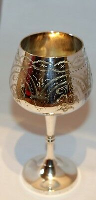 Vintage Silver Plated Large Wine Goblet  with Ornate Engraving >>>>>>