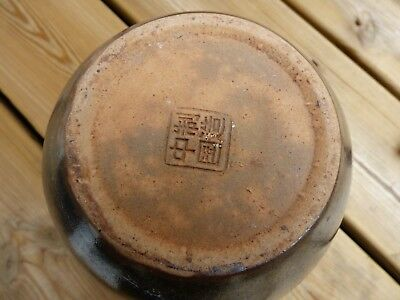 Pot A The Ancien Chinois        Jar Has Former(Old) Chinese Tea