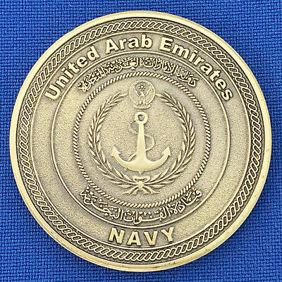 United Arab Emirates Navy Abu Dhabi UAE Armed Forces Challenge Coin