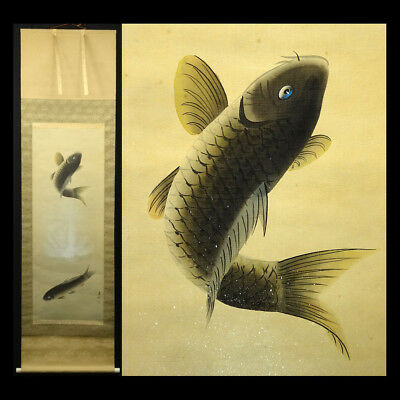 Japanese Hanging Scroll Dancing Carp signed 亀好/ W 53× H 193[cm]
