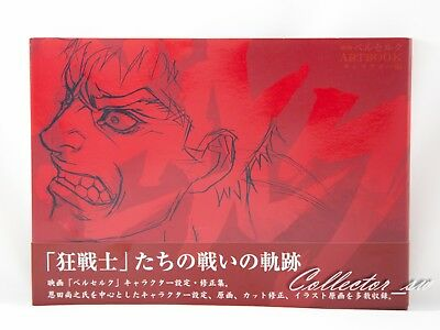 3 - 7 Days | Berserk The Golden Age Arc Art Book Characters from JP