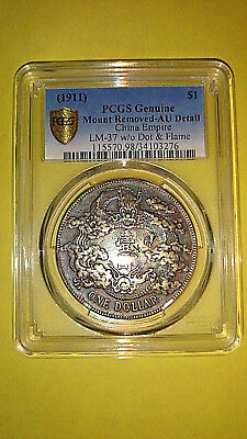 1911 China Empire Silver Dollar Dragon Coin, NGC AU Details Y-31 L&M-37
