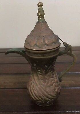 Arabic Islamic Coffee Tea Pot Brass Copper Embossed Design Very Good Condition