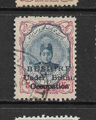 1915 BUSHIRE,BRITISH OCCUPATION,SG13a CAT £850 USED, NOT INDIA /STATES,KGV,KG5