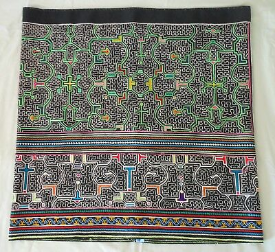 Authentic Shipibo hand-embroidered vintage chitonti (skirt) from Peru.