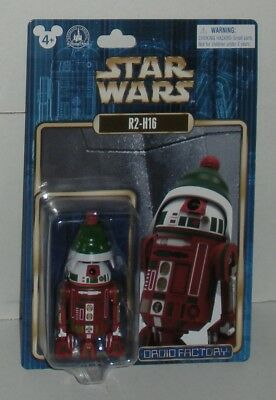 Disney Parks Star Wars Holiday Christmas Droid R2-H16 Droid Factory