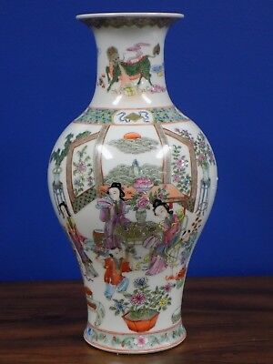 """Rare 15"""" Chinese  Porcelain  Vase Very Well Painted  Early-Mid 20Th Century"""