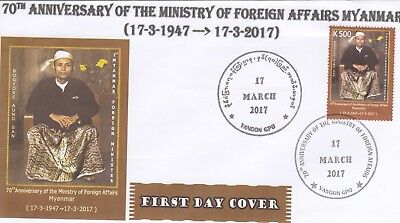 NEW PRICE Myanmar 2017 70th anniversary Ministry of Foreign Affairs FDC