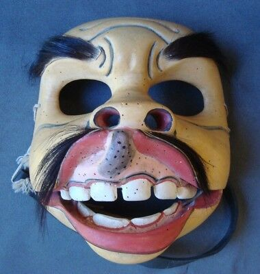 Antique Vintage Japanese Noh Theater Wood Mask Articulated Jaw