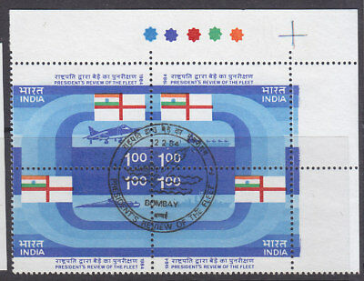 India 1984 Review of the Fleet block of four fine used