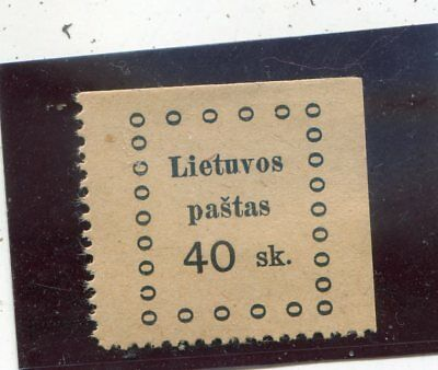 Lithuania old MLH stamp VF