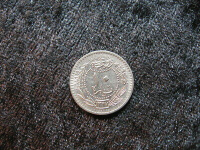 "1 old world foreign coin TURKEY OTTOMAN EMPIRE 10 para 1912 KM760 ""Tughra"""