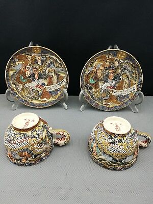 Pair Quality 19th Old ANTIQUE JAPANESE Satsuma cups  marked - Meiji Period