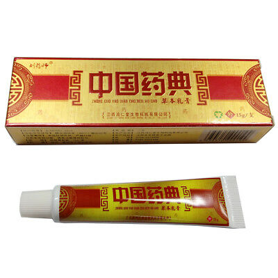 1 Ointment Herbal Medicine Relief Fungal Skin Infections Psoriasis Acne Tinea