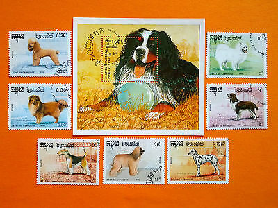 """Cambodia 1990 """"Dogs"""" Set of 8 Cancelled Stamps"""