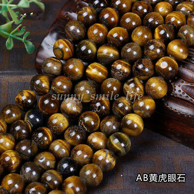 10Pcs Yellow Tiger's Eye Gemstone Round Spacer Loose Beads 10mm DIY Making
