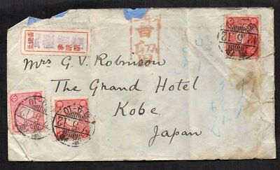 Japan - 1910 Registered Cover to Kobe, Wax Seal