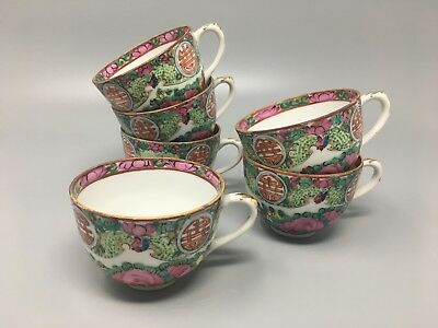 Set Of 6 Porcelain Cups Chinese Famille Rose Medallion (No Saucers)