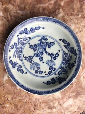 Fine Chinese Qing Period Hand Painted Blue And White Antique Plate