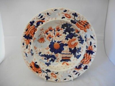 Antique Chinese? or Japanese? Imari Porcelain Bowl with Floral Decoration