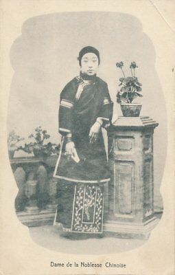 China Prc Attractive Chinese Aristocratic Beauty