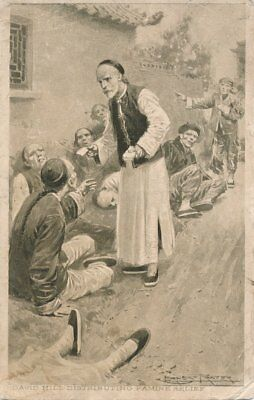 China Prc China  Missionary David Hill Famine Relief In 1877