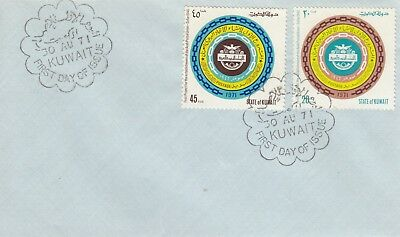 S 1695 Six Kuwait First Day Covers June 1970 -  July 1973