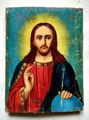 Antique Orthodox Icon Jesus Christ Russian Empire Hand Painted Board 23x18cm